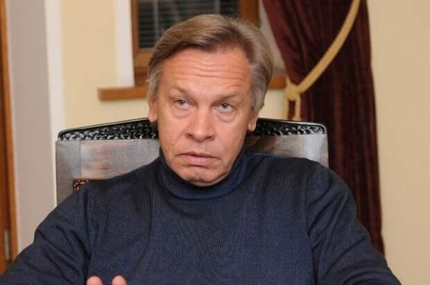 Пушков заявил о провале плана Зеленского