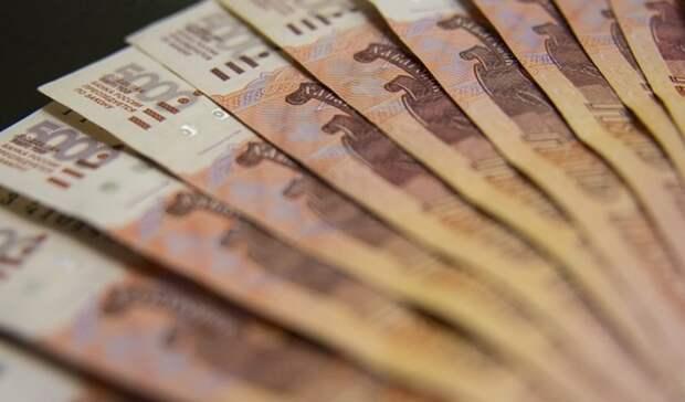 Заминувшие сутки вОренбуржье мошенники завладели суммой в550тыс. рублей