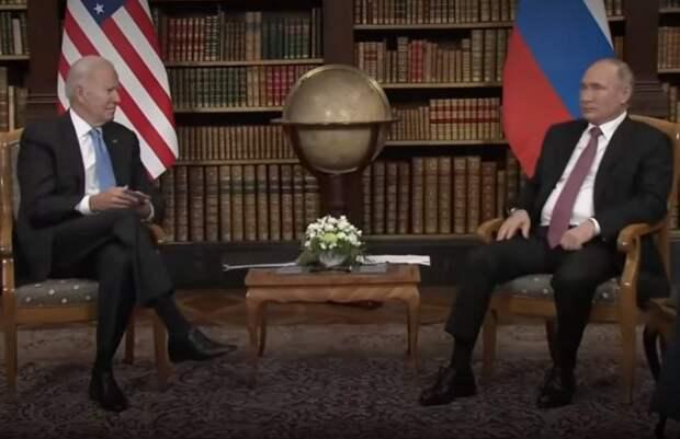 «Никакой враждебности»: Подведены предварительные итоги встречи Путина и Байдена