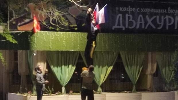 В Саках нашли хулиганов, которые сорвали флаги России и Крыма перед Днём Победы