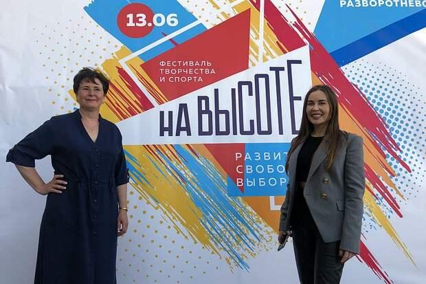 """Мероприятие """"На высоте"""" в поддержку детей и молодежи прошло в Москве"""