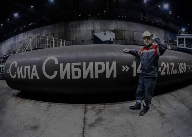 Если Европа не сможет наращивать закупки газа, нам есть куда его продавать. Анатолий Вассерман