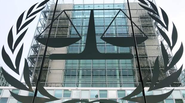 Международный уголовный суд будет расследовать военные преступления в Палестине