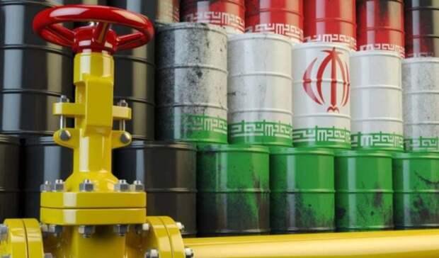 МИД Ирана: США уже 30 лет неимпортировали иранскую нефть