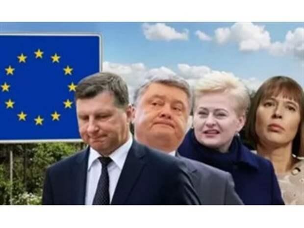 Россия выкинула за борт Польшу и Прибалтику: Евросоюз больше не будет их содержать