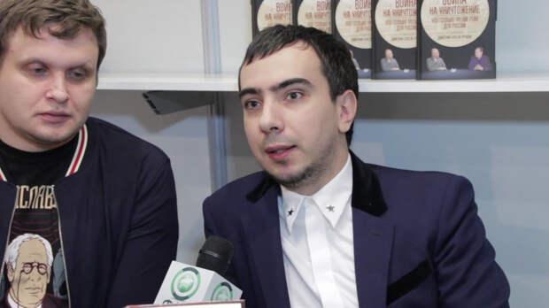 Глава NED Гершман попался на уловку пранкеров Лексуса и Вована
