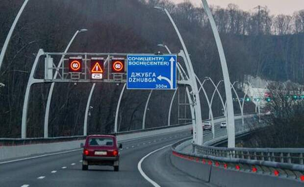 В Краснодарском крае на дорогах уберут реверсы