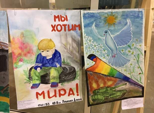 Интервью с тремя человеками из ДНР: «Наши дети не знают, что такое мир»