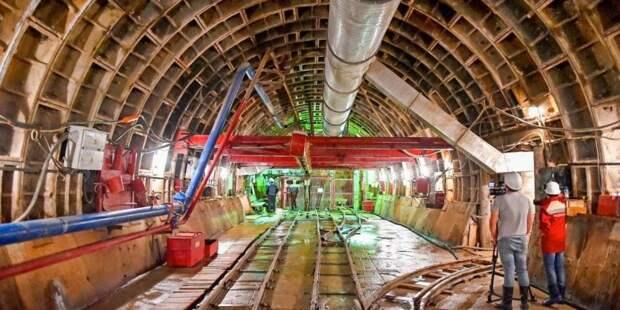 Собянин рассказал о строительстве западного участка БКЛ метро. Фото: mos.ru