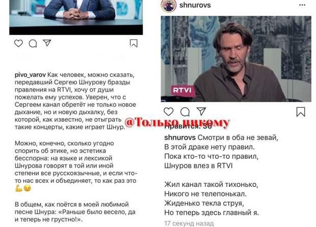 3 факта про то, как Шнуров стал генеральным продюсером телеканала RTVI