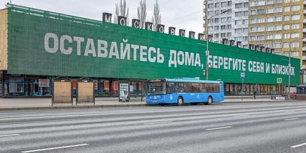 Михаил Барщевский заявил о соответствии региональных штрафов нормам закона/ Фото mos.ru