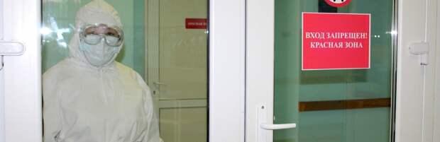 636 случаев заболевания коронавирусом выявили за сутки в Нур-Султане