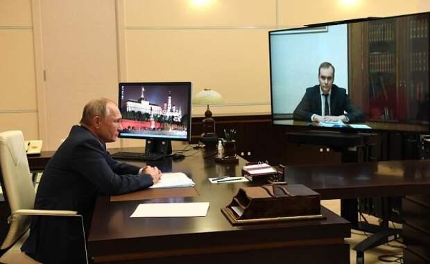 """Два региона России обрели новое начальство - выпускников """"Школы губернаторов"""""""