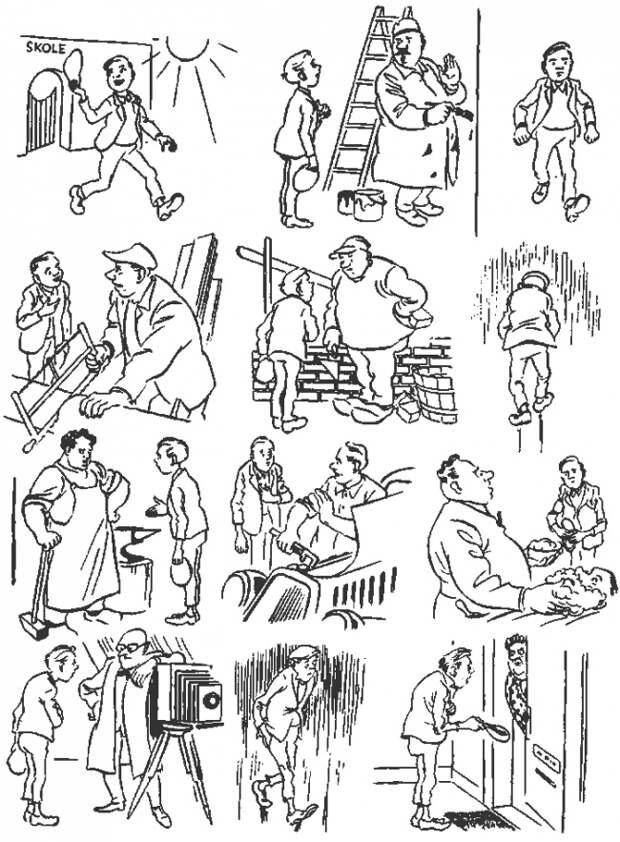 Комиксы Херлуфа Бидструпа