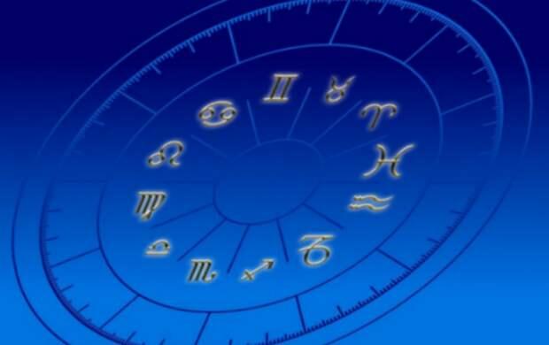 Астрологический прогноз на ближайшие выходные: не пытайтесь усидеть на одном месте