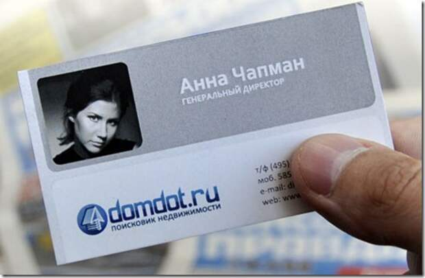 Anna-Chapman-Business-Card