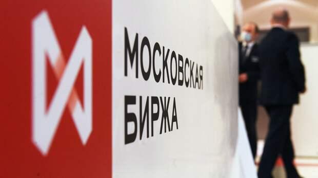 Логотип Московской биржи - РИА Новости, 1920, 02.10.2020