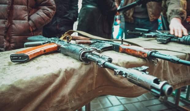 ВГосдуме поддержали идею ужесточения закона обобороте оружия