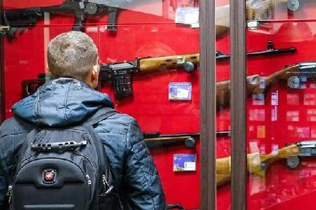 В России могут повысить возраст для владения оружием