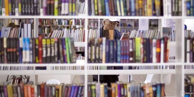 В библиотеке на Менжинского пройдет День открытых дверей