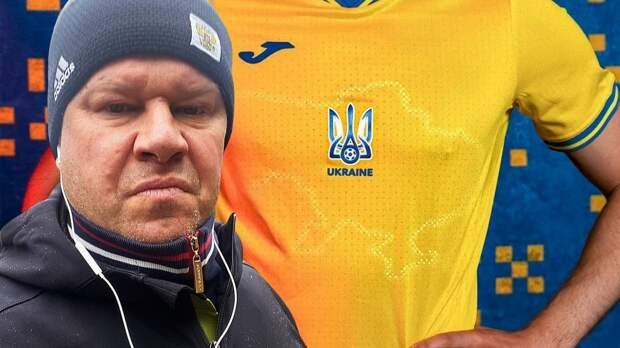 Губерниев: «Мне фиолетово, что Украина рисует на своей форме. Хочется говорить про российский футбол»