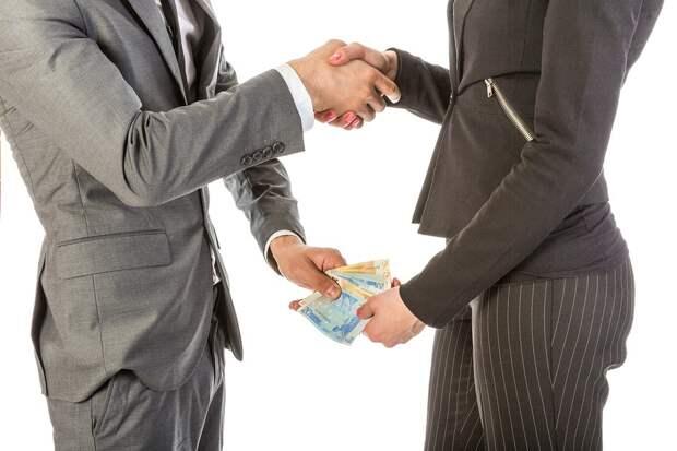 Как нужно у парня просить денег? Подскажите...