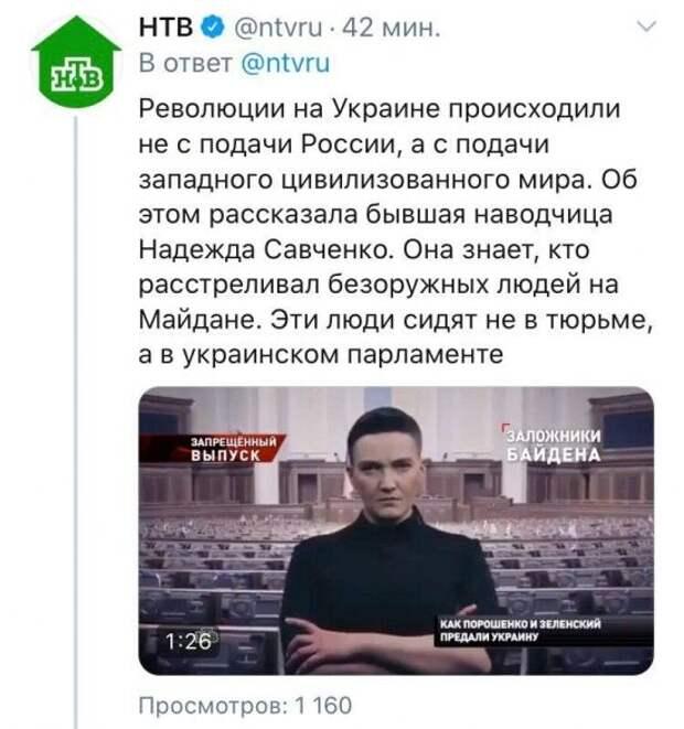 Запрещенный выпуск: Савченко рассказала на российском ТВ, кто на самом деле предал Украину
