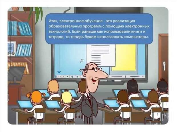 Смешные комментарии. Подборка chert-poberi-kom-chert-poberi-kom-39030703092020-4 картинка chert-poberi-kom-39030703092020-4