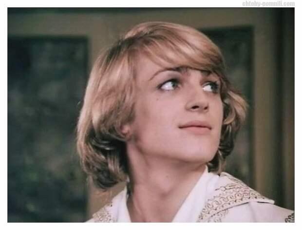 """А помните?... Игорь Красавин. Принц с грустными глазами. """"Не покидай"""" Красавин, Не покидай"""