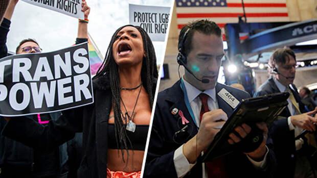 Западный неолиберализм: культура отмены реальности?