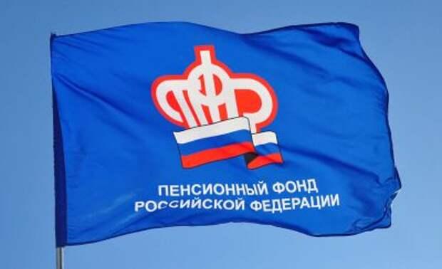 Профицит бюджета Пенсионного фонда России в 2020 году составил 575,6 млрд рублей