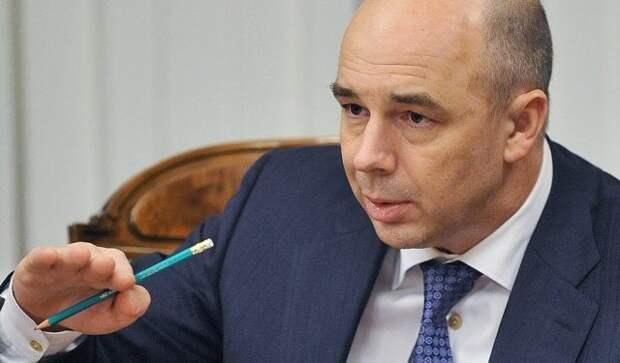 Силуанов бюджет