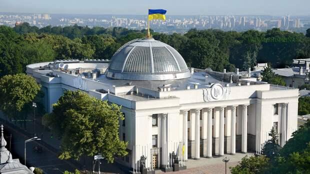 Глава СБУ рассказал о местонахождении депутатов Рады от ОПЗЖ