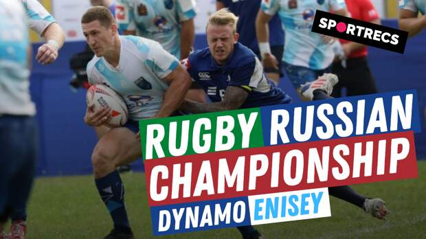 Rugby. Russian championship. Dynamo - Enisey