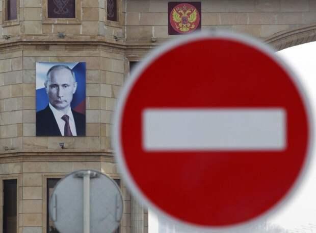 «И это санкции?!»: на Украине неожиданно высмеяли нападки Запада на Россию