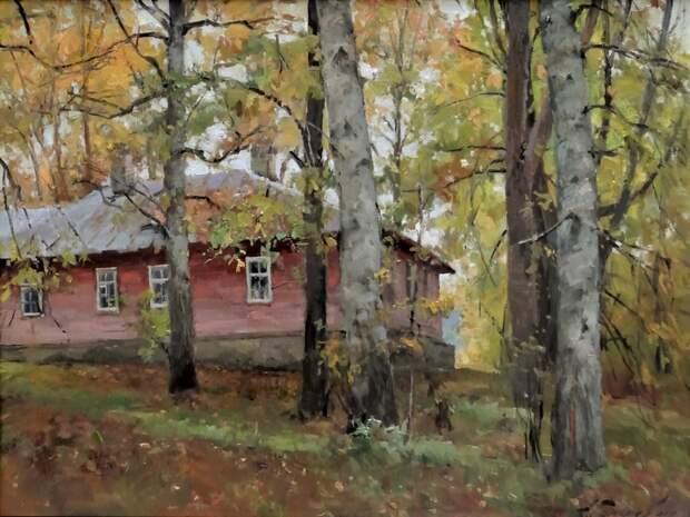 ОСЕНЬ В РУССКОЙ ПРОВИНЦИИ. ХУДОЖНИК АЗАТ ГАЛИМОВ (РОССИЯ, 1958)