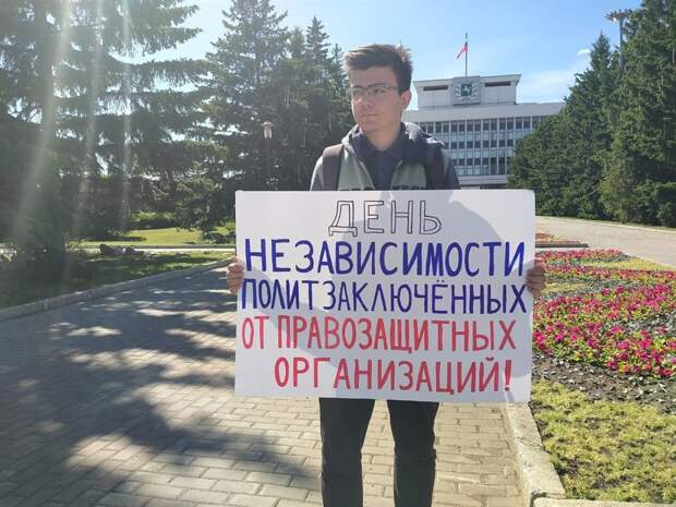 «Кто больше спер, тот и царь!»: томские коммунисты вышли на пикеты в День России