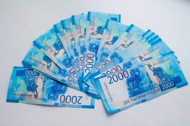 Медсестра из Ангарска перевела аферистам более 500 тысяч рублей