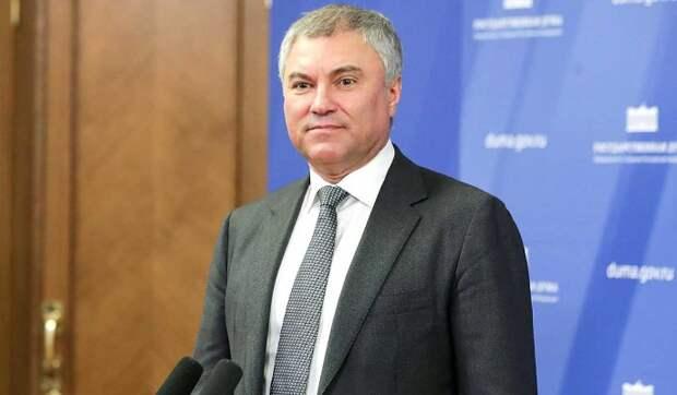 Володин рассказал о рассмотрении Думой кандидатур вице-премьера и министров