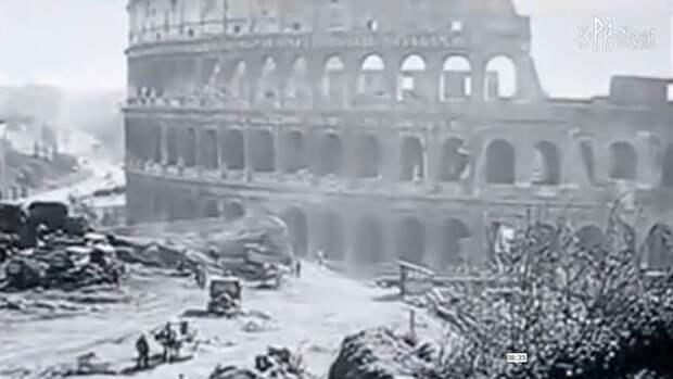 Всем известный Колизей, тоже был наполовину закопан - вы об этом знали?