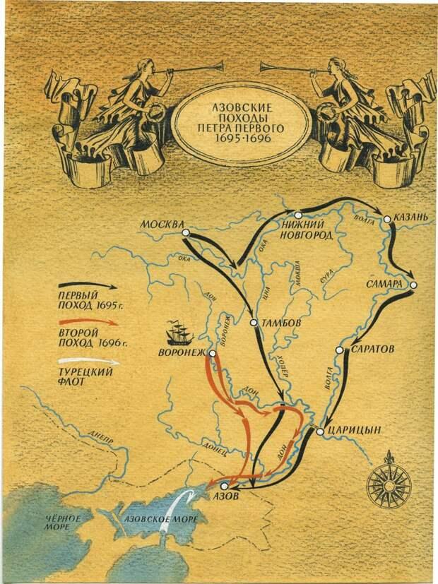 Почему Первый Азовский поход называют одной из первых неудач Петра?