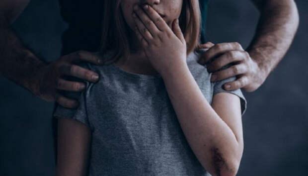 Две девочки стали жертвами педофила в Петрозаводске
