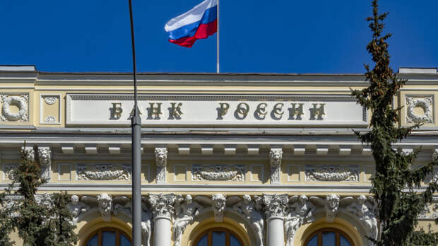 ЦБ России придумал, как не рассматривать претензии граждан к банкам