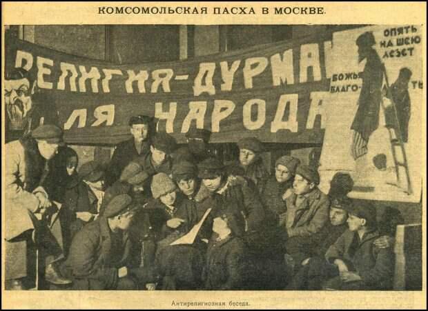 РПЦ разработала для школ учебный курс о святых, убитых большевиками