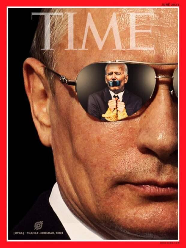 Помпео назвал неготовность Байдена к пресс-конференции с Путиным признаком слабости