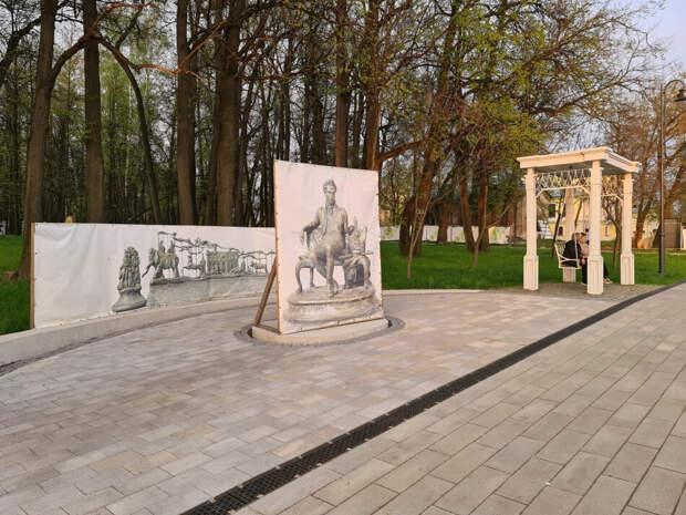 Из Москвы в Рязань на машине: 5 увлекательных мест на маршруте