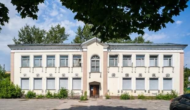 Здание довоенного времени возле метро «Бульвар Рокоссовского» выставлено на торги