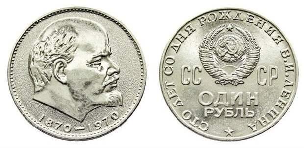 Самые ценные монеты России.Забирай себе, что бы не потерять.