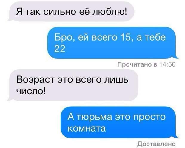 2Ia9eObvvfo