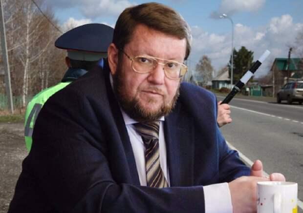 Сатановский назвал два города, где спецоперация против ГИБДД может вскрыть «интересное»
